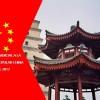 XXV MISIÓN COMERCIAL A LA REPÚBLICA POPULAR CHINA – ABRIL 2017