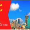 XVII Misión Comercial a la República Popular China – abril 2013